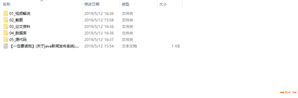 20190512164300 .png