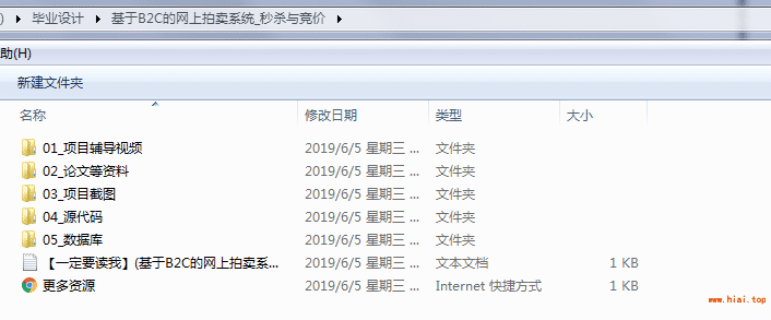 20190605210209.png