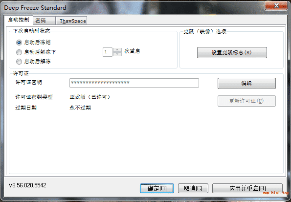 20190606183035 (1).png